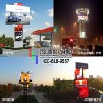 郑州高铁旋转屏/LED魔方柱/户外魔方屏/洪海制造