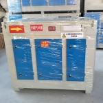 光氧催化废气净化器的原理及特点 光氧工业除味设备