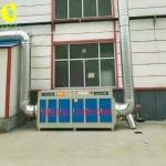 光氧废气净化器的原理  塑料厂除味废气处理环保设备