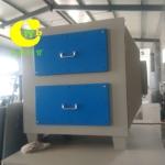 A活性炭废气净化器厂家A活性炭废气吸附箱A活性炭废气净化器