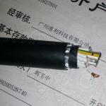 REELTEC PUR-HF-J德国TKD卷筒电缆