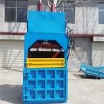 蛇皮袋塑料壳液压打包机大型废纸箱油漆桶打包机药材捆扎机