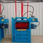 供應易拉罐油桶壓包機立式廢紙棉紗打包機藥材打捆機