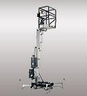 高空作业平台 液压升降平台 美国JLG登车桥 移动升降机