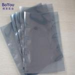 气泡袋屏蔽袋网格袋新款气泡袋一件代发防静电厂家
