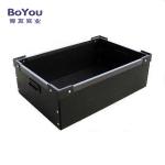 防静电周转箱.黑色塑料箱.周转物流箱.塑料加厚周转箱