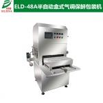 惠州鱼类肉类半自动盒式气调保鲜包装机