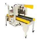 广西折盖封箱机厂家兴业工字型封箱机机芯种类