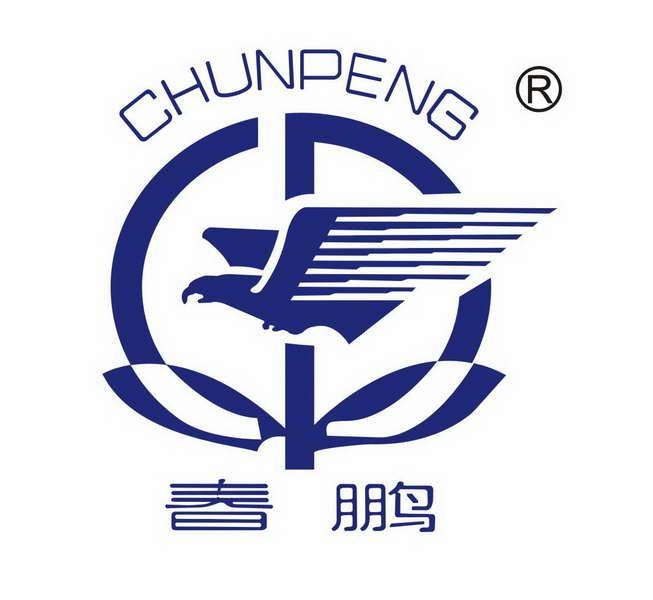 重庆市春鹏预应力钢绞线有限公司