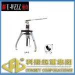 台湾优伟UA-12一体式同步拉马 12吨一体式液压拉马