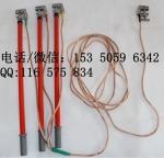 电力专用高压短路接地线的价格