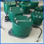 防堵塞振打器 CZ100 圆形 电磁仓壁振动器 220V电压