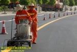 四川道路划线公司  四川停车场划线标准