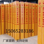燃气管道标志桩玻璃钢标志桩天然气管线警示桩厂家