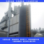 出售电捕焦油器【搅拌站环评】油烟净化回收设备厂家