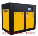 陕西永磁变频螺杆空压机/132千瓦22立方永磁空气压缩机销售