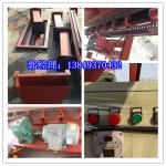 低耗能、高效救災沙子裝袋機/物資儲備防汛沙裝袋機