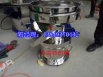 220V家庭用熟豆浆450过滤机--冷热均可的450过滤筛