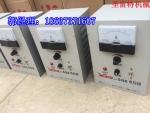 XKZ-20G2控制箱/220V给料机/XKZ-5G2调节器