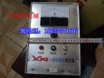 XKZ-5G2电控器/20A调节器-物美价廉质量保证
