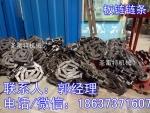 合金钢板链链条 锰钢链条轴销 板链式提升机专用配件
