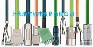 大量供应【igu是电缆】  CF27.100.15.02.0