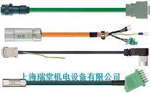 供应igus  igus电缆  CF27.100.10.02