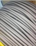 供应德国igus控制电缆CF10.UL.10.05