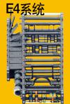 igus拖鏈|E4.21系列拖鏈|每個鏈節均有橫桿E4.21