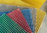 濟寧玻璃鋼格柵板規格型號