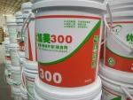 厂家佛山供应塑胶地板环保水性胶粘剂 高强度粘性PVC石塑地板