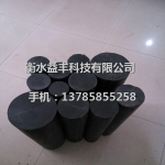 橡胶制品批发、氯丁橡胶棒、益丰科技生产
