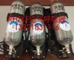 业安正压式空气呼吸器减压阀背板 供气阀面罩 气瓶总成