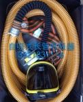DFZXS-I自吸式长管防毒呼吸器