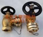 室内全铜消火栓(1.5寸 2寸 2.5寸)