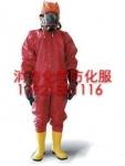 RFH-01防化服 轻型化学防护服