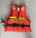 DF86-5A新型工作救生衣(GB/T32227-2015)