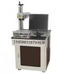 成都30瓦激光打标机,成都大瓦数激光刻字打标机厂家