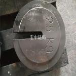 葫芦岛20kg标准砝码#25kg圆饼砝码