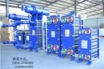 供应山东调味品杀菌冷却专用板式换热器