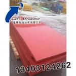 防火洁净板价格_3c认证防火封堵板材源头厂家