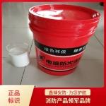 电缆专用防火涂料 3c认证膨胀型防火涂料销售 鑫博厂家