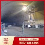 批发专卖隧道专用防火涂料 3c认证环保型防火涂料供应