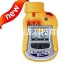 供应密云、天津、沧州原装进口华瑞充电型可燃检测仪PGM-18
