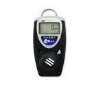 供應深圳華瑞有毒氣體檢測儀ToxiRAEII(PGM-119