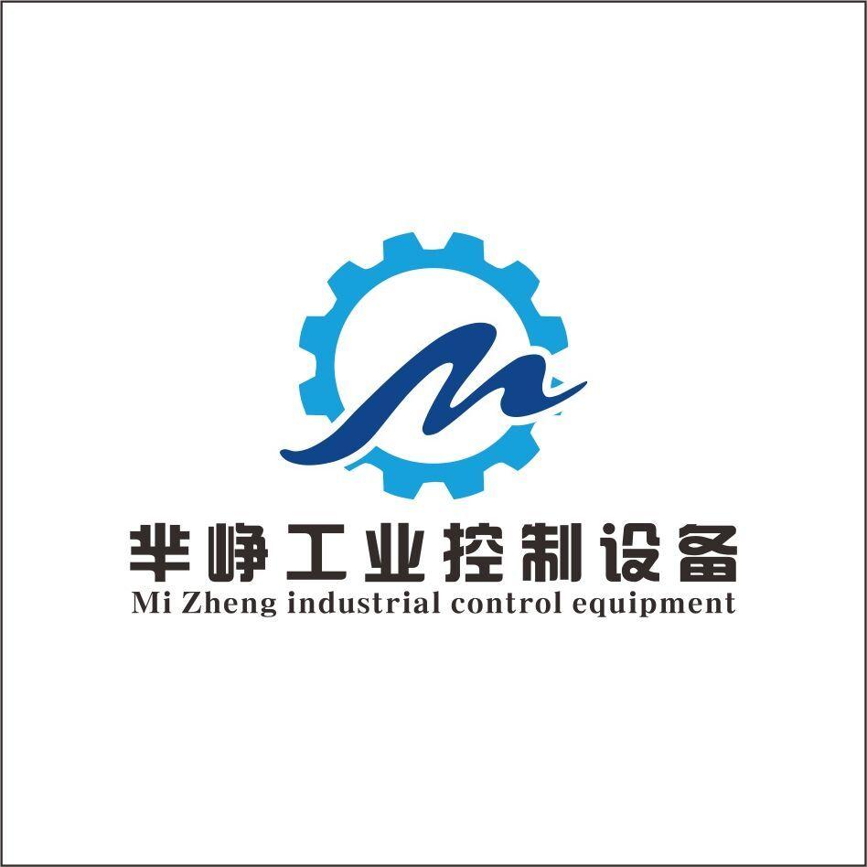 上海芈峥工业控制设备有限公司