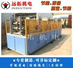 钢棒热轧炉_钢棒热轧设备_钢棒热轧生产线专业生产商