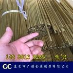 H65黃銅毛細管 黃銅毛細管加工 黃銅小口徑管 任意長度無毛