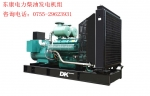柴油发电机450KW