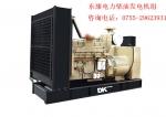 柴油发电机360KW